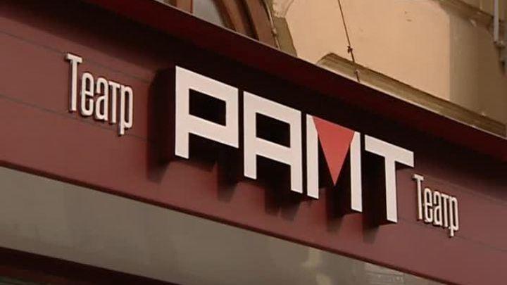 Выставка к 95-летию РАМТа пройдёт в Бахрушинском музее