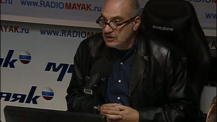 Сергей Стиллавин и его друзья. Дмитрий Донской