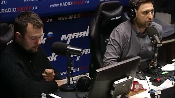 Сергей Стиллавин и его друзья. Шуховская башня