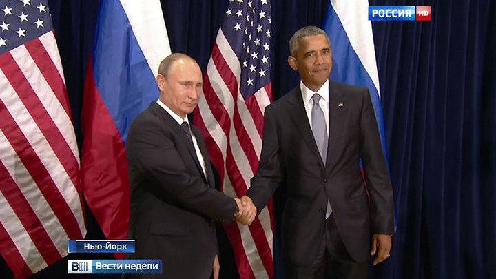Генассамблея ООН: насмешка Путина, гармония Си и рыхлый популизм Обамы