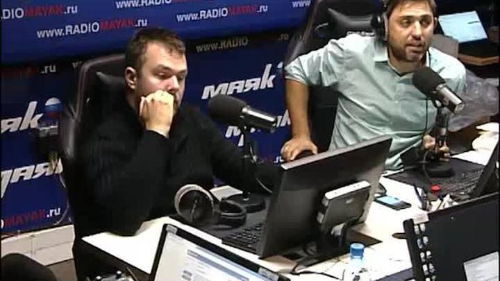 Сергей Стиллавин и его друзья. На сколько отличается расход вашего автомобиля от заявленного производителем?