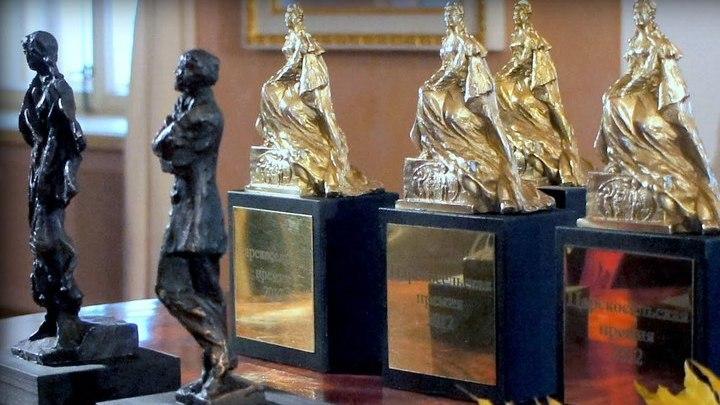 Вручена 22-я Царскосельская художественная премия